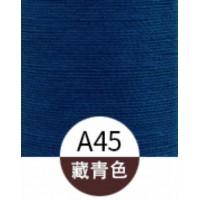Нити вощеные Artisan Soul 0,45 мм А45