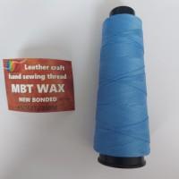Нити вощеные круглые MBT WAX 053-0,55мм Цвет 37