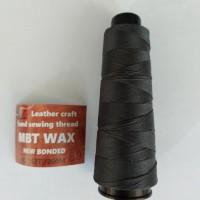 Нити вощеные круглые MBT WAX 053-0,55мм Цвет 69